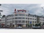 Градозащитники обеспокоены проведением ремонтных работ в здании эпохи конструктивизма в Москве