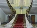 Открытие уникального Дворца бракосочетаний в Москве откладывается
