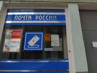 Волгоградцам, оплатившим коммуналку на почте, дарят призы