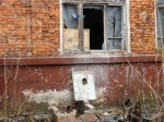 В Чехове продали школу №3