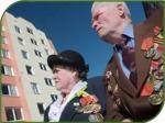Помощь ветеранам РФ в покупке или строительстве жилья