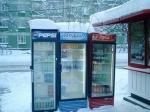 Горячие споры вокруг холодильников в Новосибирске