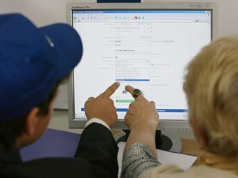 Электронная запись в первые классы столичных школ началась 1 декабря