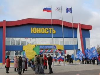 Оренбургская область: в Соль-Илецке проходят торжества по случаю открытия детдома после капремонта