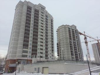 Дом с апартаментами открыли в Екатеринбурге