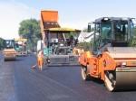 Гарантийные сроки на столичные дороги