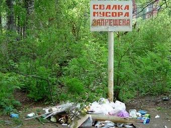 В Клинском районе проводятся спецоперации «Дачники» и «Засада»