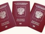Сотрудники УФМС по УФО приняли несколько десятков тысяч заявлений на выдачу загранпаспортов