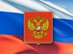 Нежелательным иностранцам будет запрещен въезд в РФ