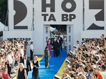 Российский кинофестиваль «Кинотавр» стартовал в Сочи