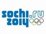 В Сочи реконструируют теплотрассу в центре согласно олимпийской программе