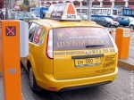 Вступил в силу закон о желтом цвете такси