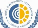 ФСС разъяснил порядок действий при невыплате пособий