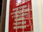 Минздрав предложил внести поправки в закон, повышающие акцизы на табачную продукцию