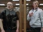 Сегодня Верховный суд рассмотрит надзорную жалобу на второе дело Ходорковского и Лебедева