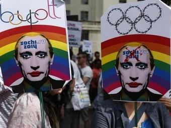 Геи из России обращаются в США с просьбой предоставить им убежище