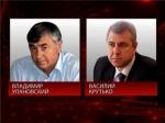 Бывшие чиновники Крымска признаны виновными по делу о наводнении