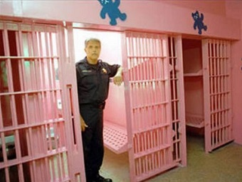 Розовая тюрьма