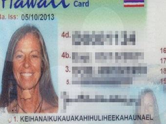 Гавайская женщина выиграла битву за право написать фамилию в паспорте и водительском удостоверении