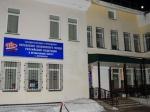 Стартовала отчетная кампания в Пенсионный фонд РФ