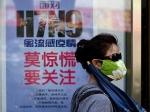 В Китае зафиксирован случай заражения птичьим гриппом