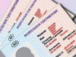 Самостоятельная подготовка к экзаменам в ГИБДД – под запретом