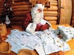 Жители Красноярска заранее готовятся к Новому году