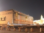 Кремль требует убрать «чемодан» Louis Vuitton с Красной площади