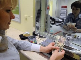 Вкладчики Имбанка получат свои деньги назад