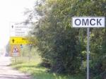 Дорожные знаки: важность в повседневной жизни