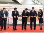 Новый вертолётный центр открылся в Подмосковье