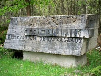 В Польше найдены новые доказательства преступлений нацистов