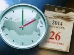 Сегодня Госдума рассмотрит проект о возврате «зимнего времени»