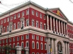 В Подмосковье будет создан Столичный федеральный округ.