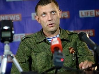 Глава ДНР сообщил о российских добровольцах, воющих за Новороссию