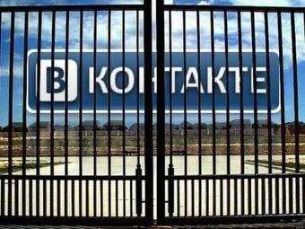 СБУ призывает украинцев не общаться «ВКонтакте»