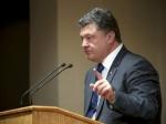 Порошенко грозит блокадой Донбасса