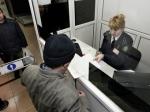 Въезд иностранцев в РФ может быть ограничен