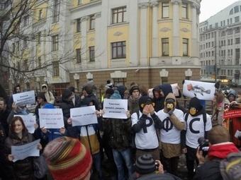 В Москве прошел митинг против руководителя РФС