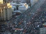 Собянин: Москва стала наиболее динамично развивающимся мегаполисом на планете