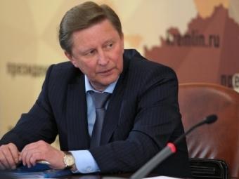 Необходимо прекратить госзакупки укомпаний, связанных свластью— Сергей Иванов