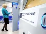 Бизнесмен Алексей Крапивин получил вуправление пакет акций основателя банка «Возрождение»