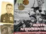 НаТуговой горе пройдёт митинг, посвящённый Дню снятия блокады Ленинграда