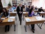 Проверка грамотности врежиме онлайн