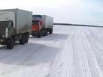 Зимник Аксарка— Салемал— Панаевск— Яр-Сале вЯНАО открыт для машин весом до10 тонн