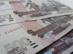 Улюкаев выступает запостепенное повышение пенсионного возраста