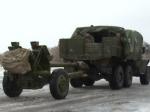 ВУглегорске боев нет, силы АТО удерживают позиции— Генштаб