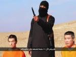 Япония подтвердила подлинность видео «Исламского государства»