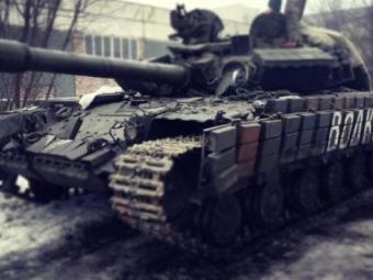 Штаб ДНР: ополчение взяло под контроль большую часть Марьинки