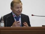 Минская встреча состоится сегодня- завтра— МИД Украины